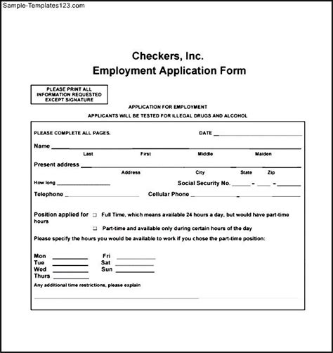 checkers employee application form sle templates