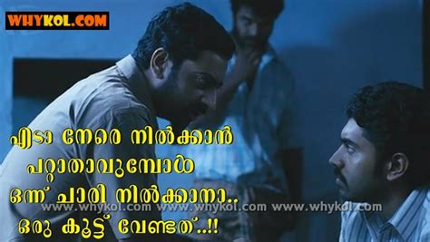 Marriage Advice In Tamil by Marriage Advice Malayalam In 1983