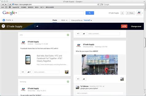 blog layout google google continues on its path to world domination