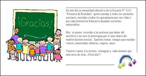 poesia dia del auxiliar de educacion d 237 a del asistente escolar sunchaleshoy sunchales todos