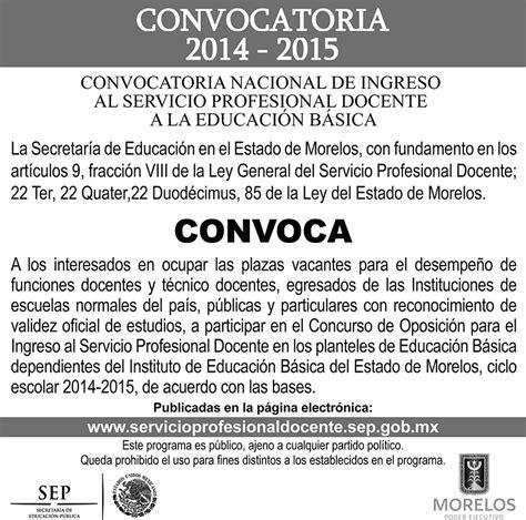 concurso nacional de plazas docentes 2014 2015 diario free convocatoria plazas docentes 2016 2017 new style for