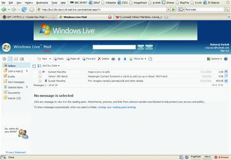ajax hotmail  yahoo mail  http