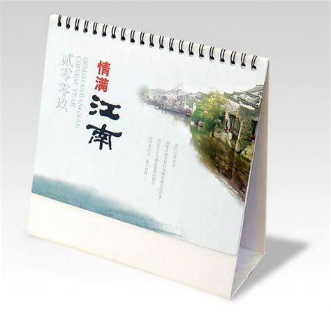 spiral bound stand up desk calendar fancy a4 2015 wall calendar with spiral binding buy a4