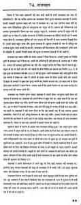 Censorship In India Essay by Essay On Tajmahal