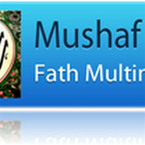 download mp3 alquran fatih november 2012 spesialis desain grafis multimedia