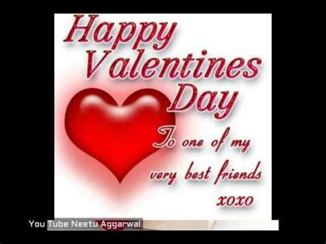 happy valentines day best friend happy valentines day wishes for friend s day