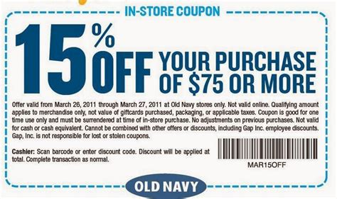 printable old navy coupons nov 2015 how to get lowes 10 off coupon 2017 2018 best cars reviews