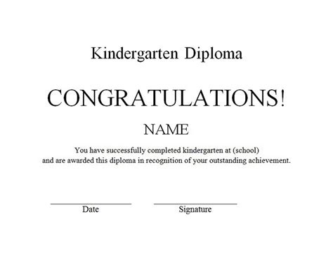 Kindergarten Diploma Template by Awards Diplomas Free Templates Clip Wording