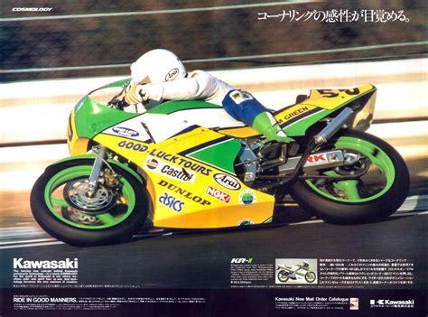 Werbung Kawasaki Motorrad by 2takt Forum De Die Gr 246 223 Te Deutschsprachige Zweitakt
