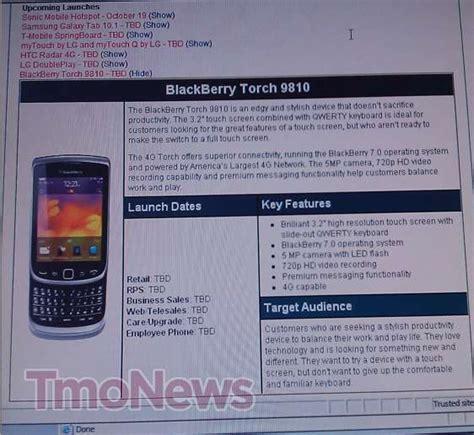 t mobile mk blackberrytorchtmobilewtmk tmonews
