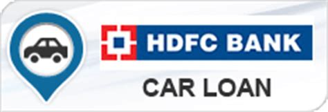 hdfc bank housing loan login hdfc car loan 10 50 16 25 interest rates in india