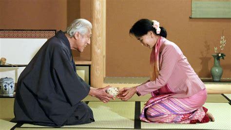 japanese tea ceremony politics  served