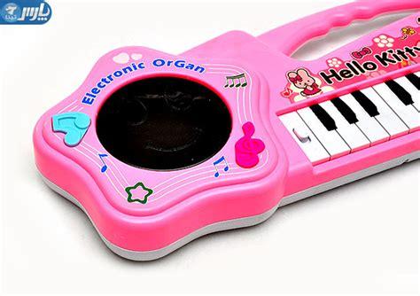 Electronic Organ Hello 崧 綷 hello