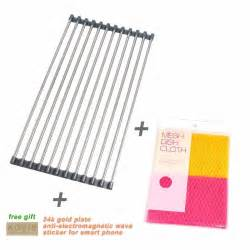 stainless steel dish drying rack mat small size dish