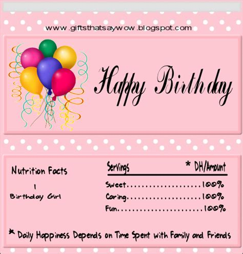 free birthday wrapper template 1000 images about bar wrappers on