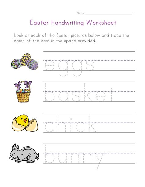 worksheets for preschool easter easter handwriting worksheet handwriting and tracing