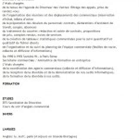 modello di cv classico esempi di curricula in francese modello curriculum
