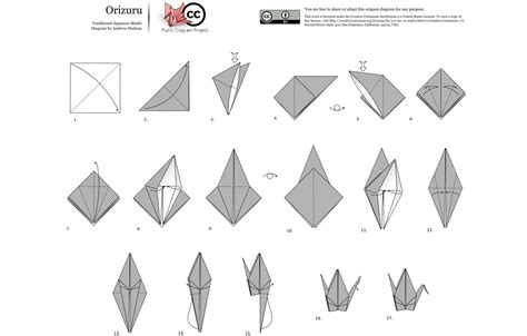 Simple Crane Origami - image gallery origami crane easy