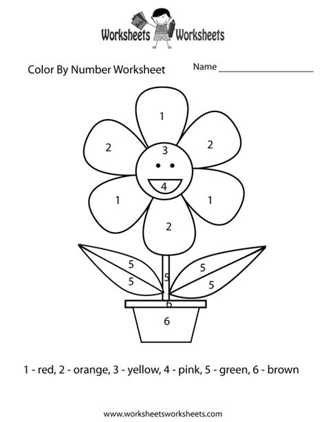 printable coloring pages educational coloring pages easy color by number worksheet free