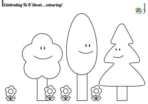 tu bishvat coloring pages fee www aidecworld com
