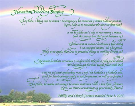 Wedding Blessing Hawaiian by Hawaiian Wedding Blessing With Enlish By Jacquelineoriginals