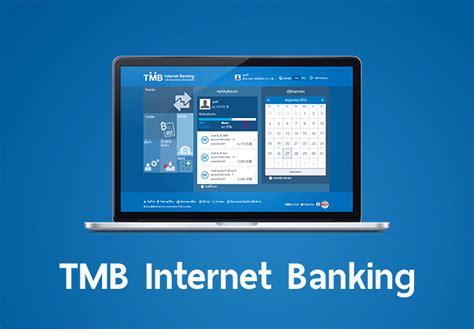tmb bank phone number tmb business promptpay tmb bank company limited