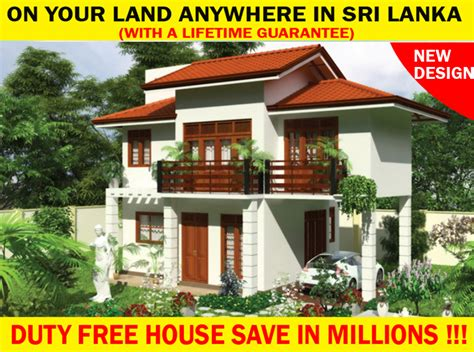 vajira house designs with price sl 1 vajira house builders private limited best house builders sri lanka