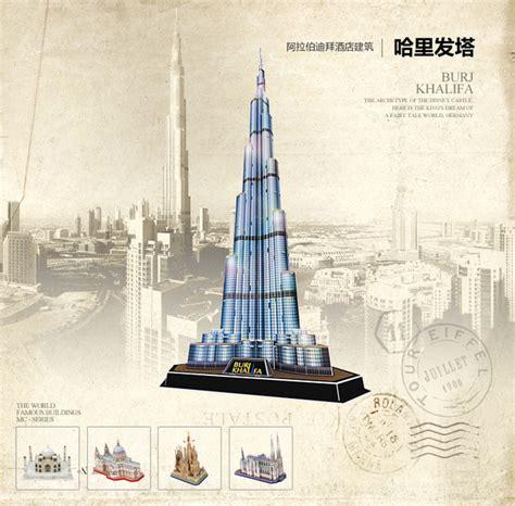 Robotime Dubai Hotel Mj207 cubicfun hcm th 225 p khalifa dubai mc133h