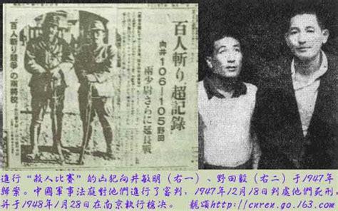 japan section 731 unit 731 war crimes museum photos harbin attractions