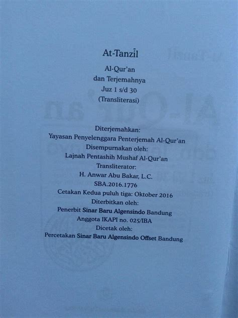 Al Quran Terjemah Dan Transliterasi Al Qoyyum Box Toha Putra Al Qur An Dan Terjemahnya Serta Transliterasi At Tanzil