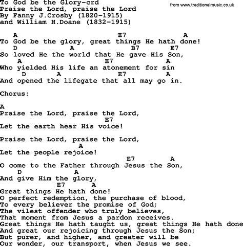 wedding song lyrics and chords wedding hymns and songs to god be the lyrics