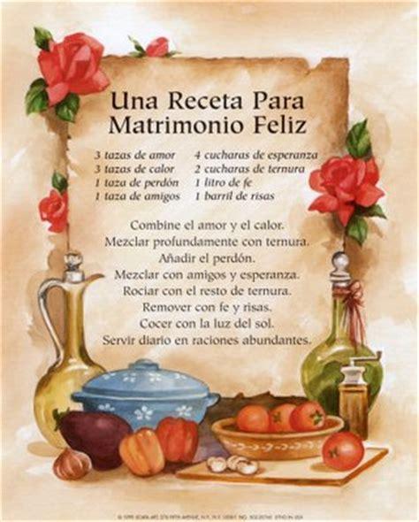 imagenes d matrimonio para felicitar a una pareja oracion para fortalecer el matrimonio parroquia