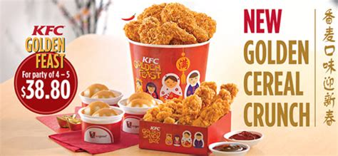 kfc new year promotion kfc new year promotions menu 2014