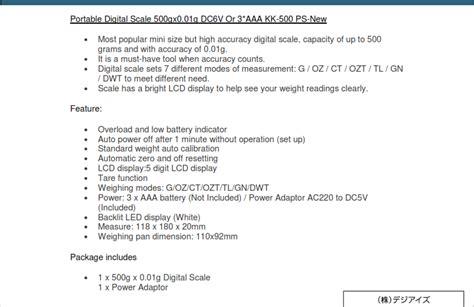 Timbangan Dapur Manual timbangan meja digital kenko kk 500 ps new 187 toko