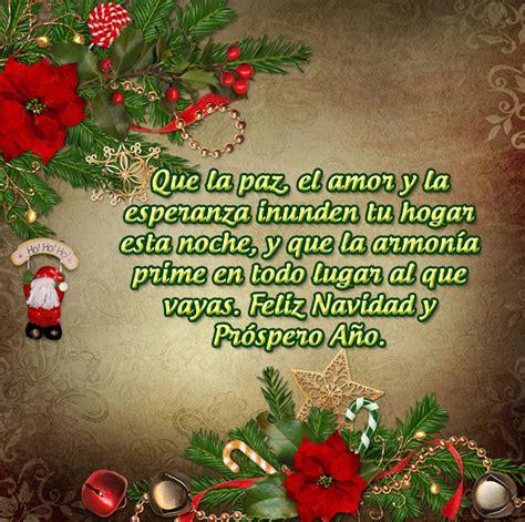 imagenes con frases de noche buena y navidad tarjetas navide 241 as para enviar gratis frases de navidad