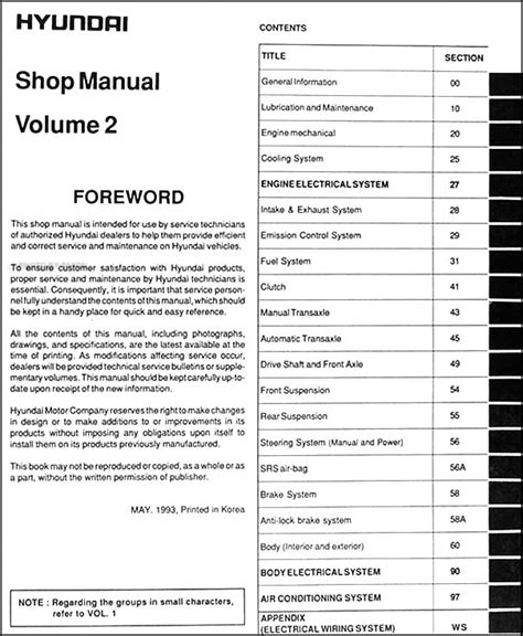 1994 hyundai elantra repair shop manual set 94 gls