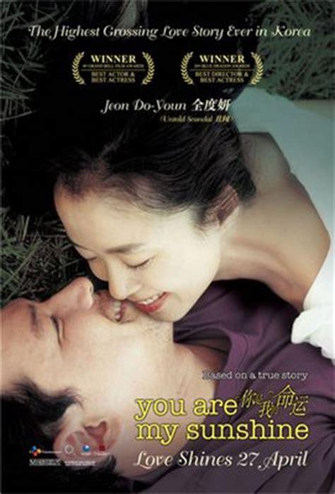 one fine day kore film izle you are my sunshine korean movie with english subtitle