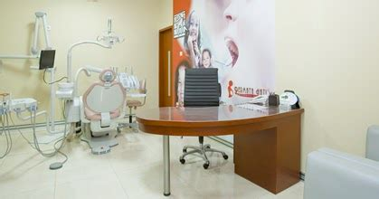 Kursi Periksa Dokter Gigi ruang periksa dokter gigi permatahati mataram