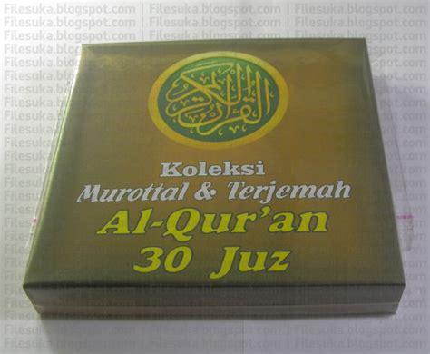 Kamus Induk Al Quran 30 Juz jual dvd koleksi murotal terjemah al qur an 30 juz dvd filesuka