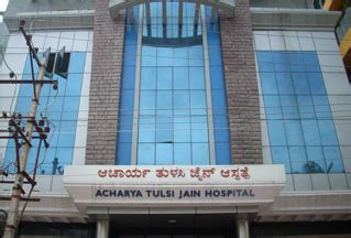 Jain Mba Bangalore Review by Acharya Tulasi Jain Hospital Yeshwanthpur Bangalore