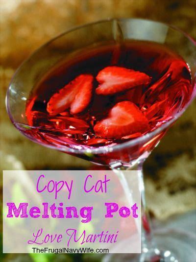 melting pot valentines day copy cat melting pot martini valentines schnapps