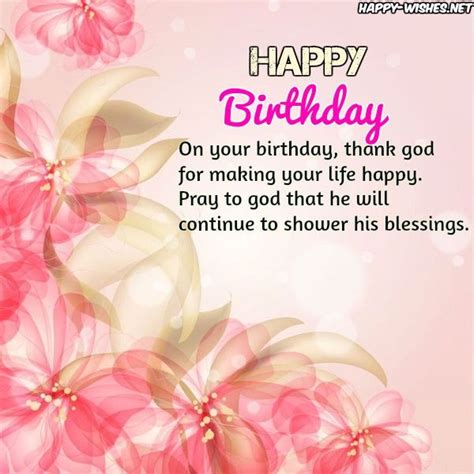 religious happy birthday images 35 best religious birthday quotes images happy wishes