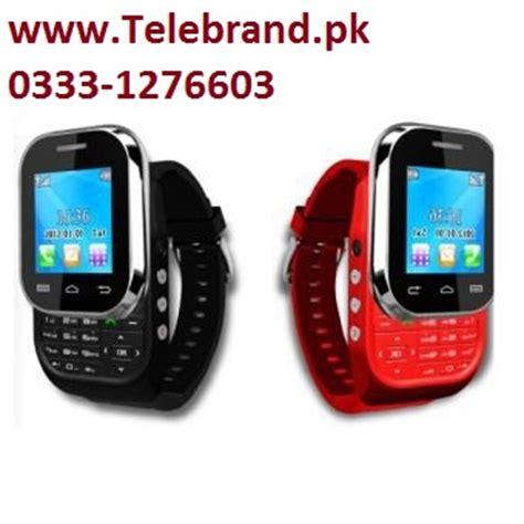wrist watch mobile in pakistan   buy wrist watch mobile