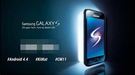 wallpaper samsung galaxy kitkat update samsung galaxy s to android 442 kitkat gt i9000