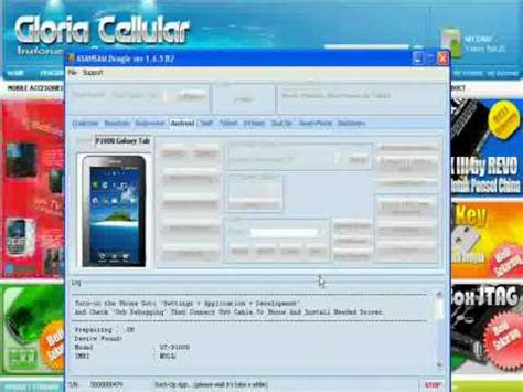 asansam dongle backup app to pc by gloria cellular flv