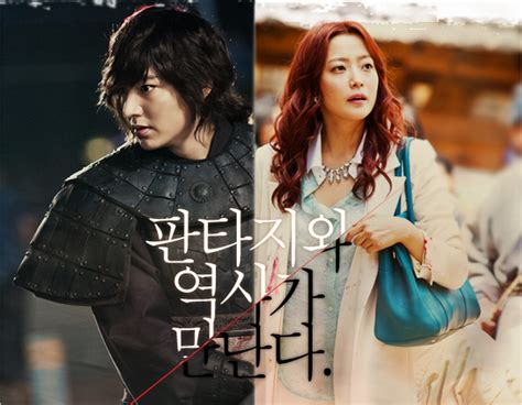 film lee min ho faith lee min ho and kim hee sun s quot faith quot awarded best korean