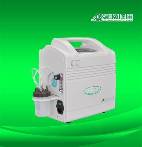 china kl zy3l portable oxygen generator machine china