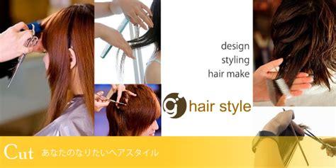 is it goo to cut hair with a razor カット 神戸市西区 明石市大久保町 魚住 加古郡の散髪屋goo