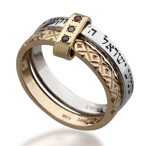 shema yisrael silver gold ring