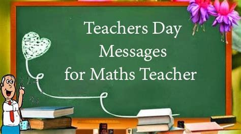 day messages for teachers day messages for maths